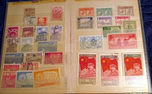 chinesestamps1